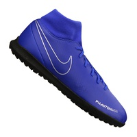 Сороконожки Nike Phantom Vsn Club DF TF 400