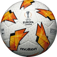 Футбольный мяч Molten Official Match Ball of The UEFA Europa League G18​​​​​​​