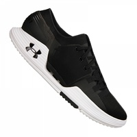 Under Armour Speedform AMP 2.0 001