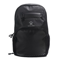 Рюкзак Kelme Sport Shoulder Bag 055