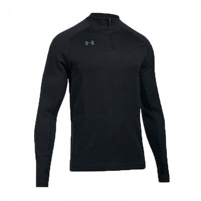 Толстовка Under Armor 1/4 Zip Train Top 001