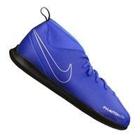 Футзалки детские Nike Phantom VSN Club DF IC Junior 400