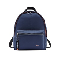 Рюкзак Nike Classic Backpack Junior  BA4606-492